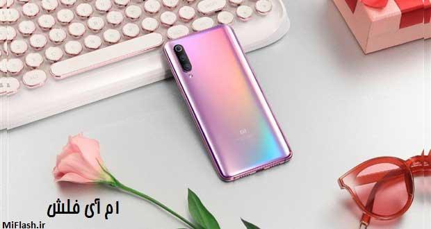 شیائومی می 9 (Xiaomi Mi 9)
