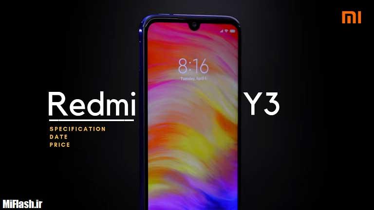 شیائومی Xiaomi Redmi Y3