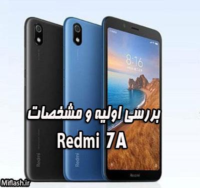 مشخصات و بررسی اولیه Redmi 7A