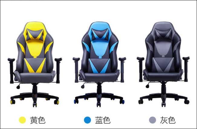 Xiaomi AutoFull Gaming Chair