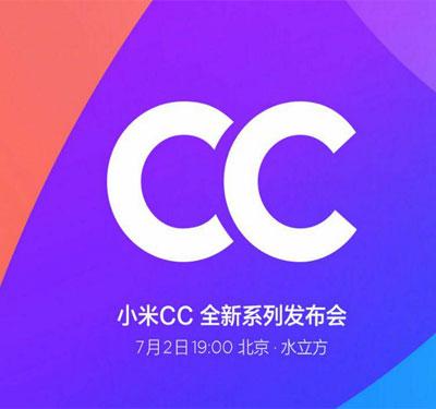 سری CC شیائومی