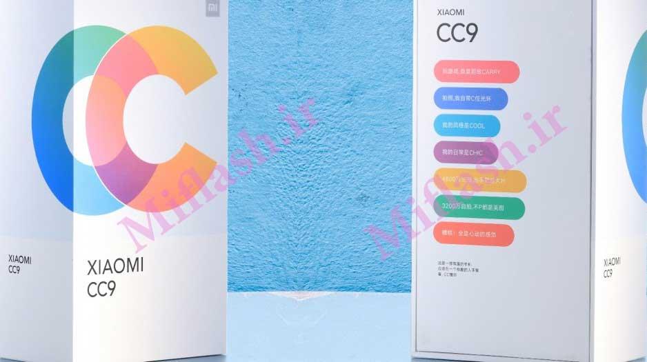 سری جدید CC شیائومی CC C9