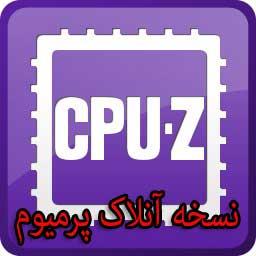 دانلود برنامه CPU-ZPremium اندروید