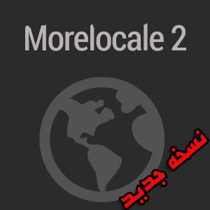 دانلود برنامه MoreLocale 2